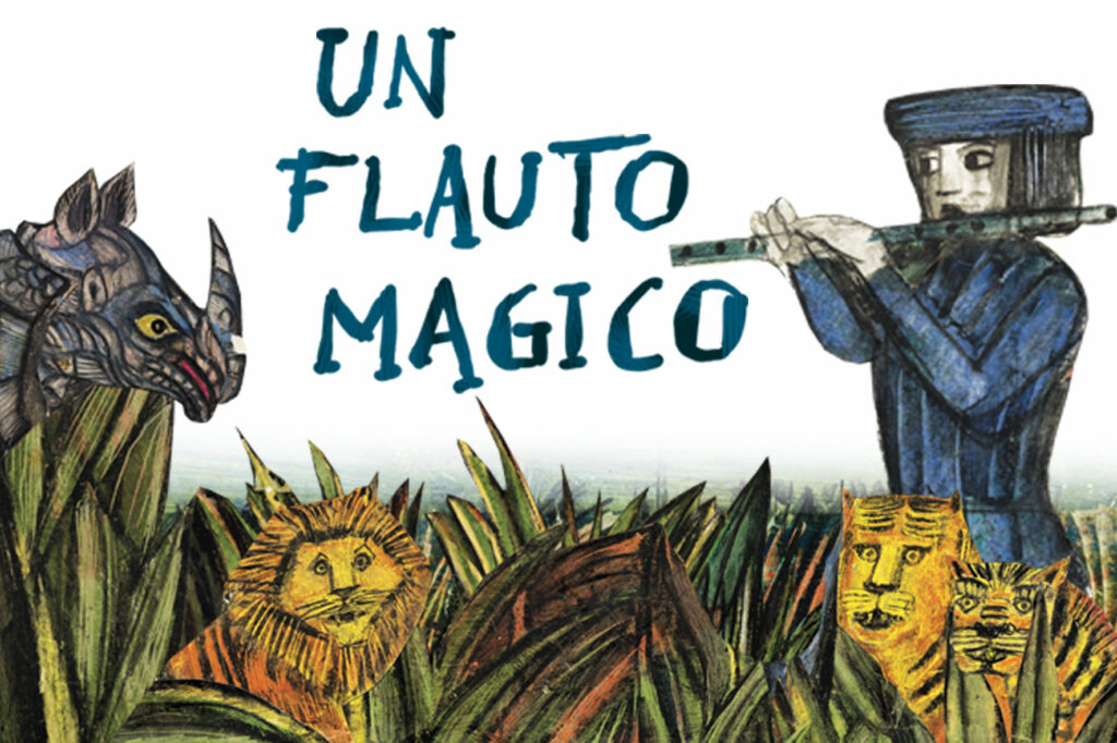 Animali del Flauto Magico illustrati da Luzzati
